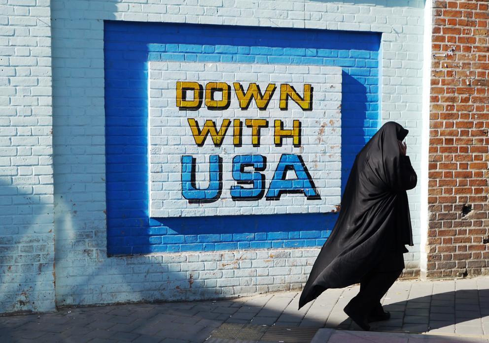 Незнакомый Иран (5)