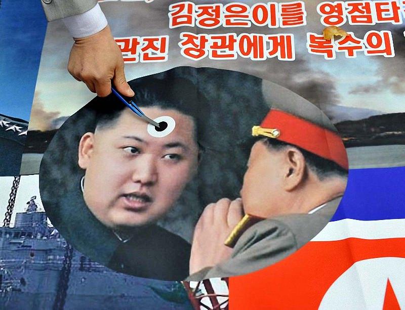 Ким Чен Ун (4)