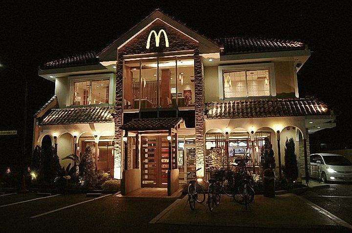 Необычные здания McDonald's (9)