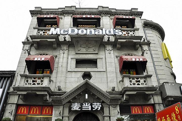 Необычные здания McDonald's (15)