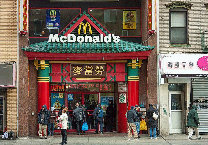 Необычные здания McDonald's (18)