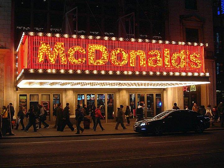 Необычные здания McDonald's (2)