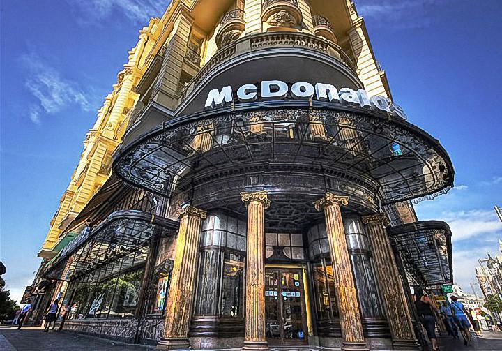 Необычные здания McDonald's (21)
