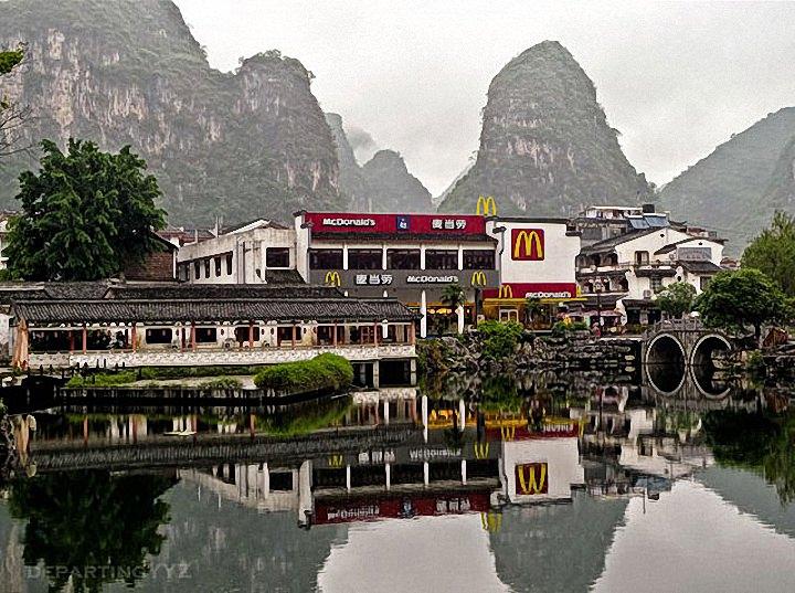 Необычные здания McDonald's (3)