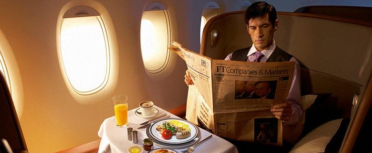Питание в самолете - обзор авиакомпаний мира (3)