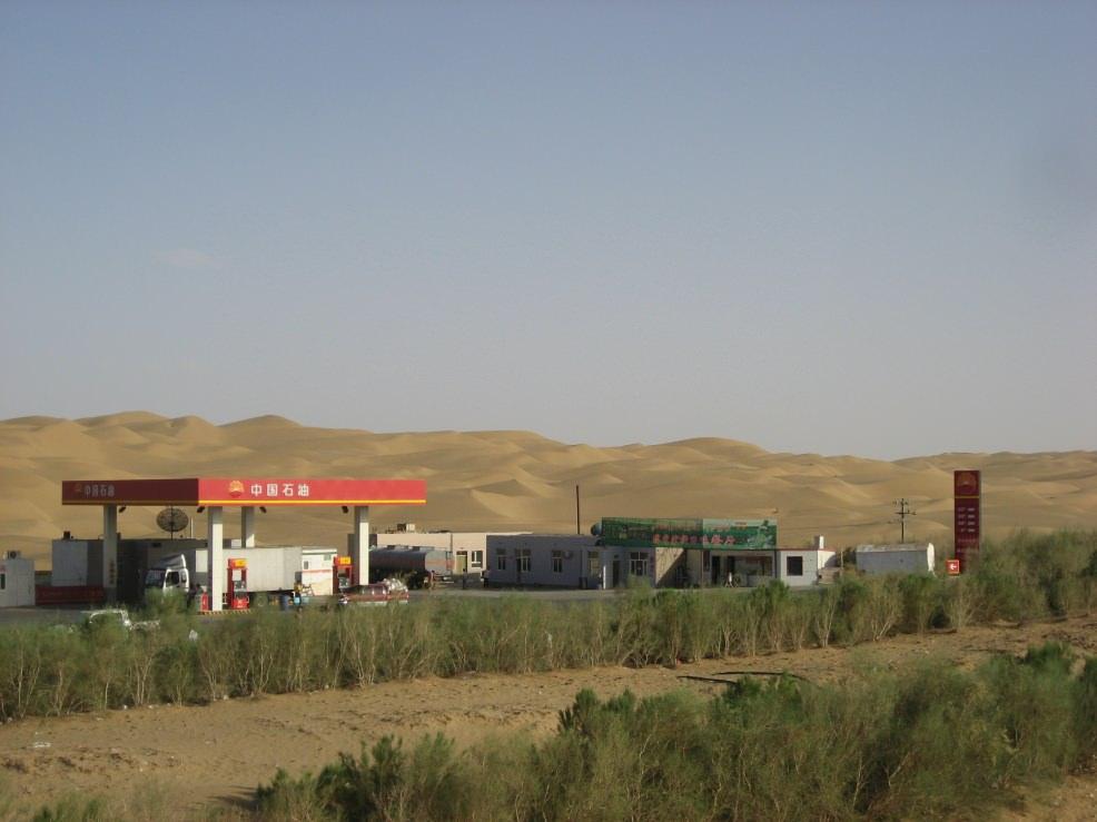 Самое длинное пустынное шоссе в мире (8)
