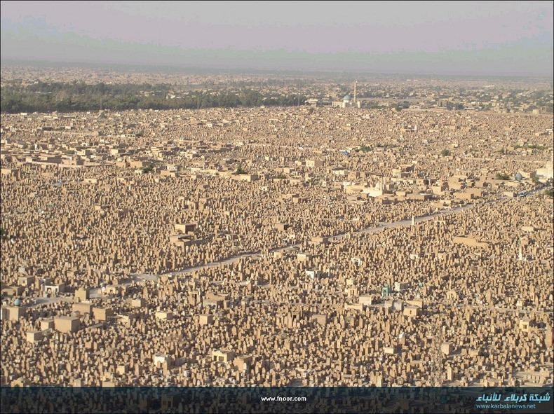 Самое большое кладбище в мире: Вади-ус-Салама (1)
